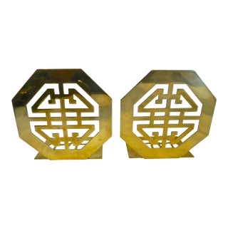 Solid Brass Shou Symbol Bookends