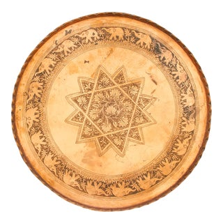 19th Century Mughal Hammered Copper Platter For Sale