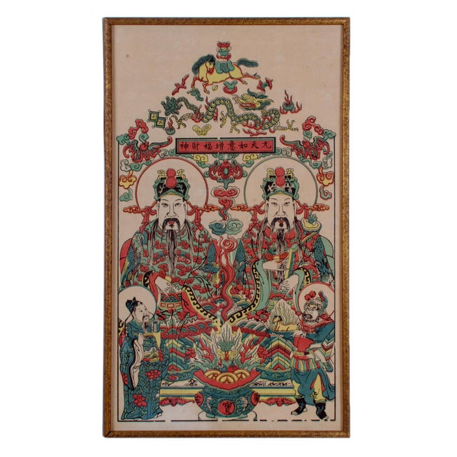 Chinese Domestic Gods Block Print For Sale