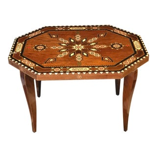 20th Century Moroccan Wooden Occasional Table