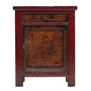Antique Sarreid LTD Chinese Red Pine Cabinet For Sale