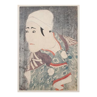 1980s Japanese Print, Kabuki Actor N5 by Tōshūsai Sharaku For Sale