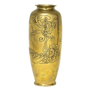 Tall Antique Early 20th Century Japanese Meiji Period Gilt Bronze Vase With Dragon in Clouds For Sale