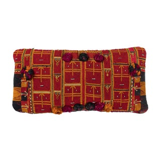 *Afghani Pashtun Embroidery Pillow