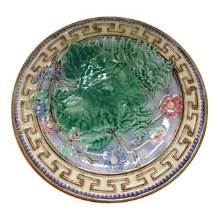 Antique French Majolica Plate C.1890 by Choisy Le Roi