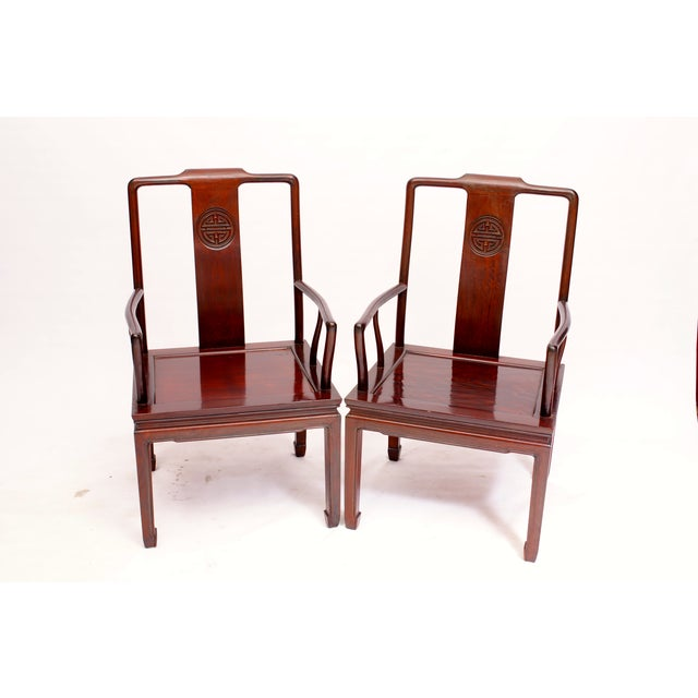 Ming-Style Rosewood Armchairs- A Pair - Image 2 of 5