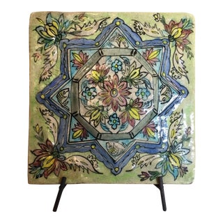 Vintage Ceramic Persian Tile For Sale