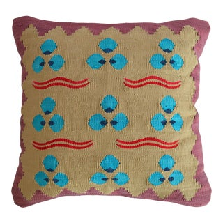 Hand Woven Silk Pillow Cover Chintamani Pattern Turkish Rug Throw Pillow - 16″ X 16″ For Sale