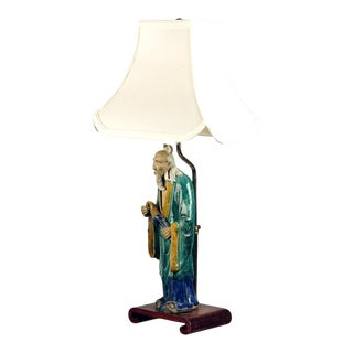 Mid 20th Century Chinese Mudman Lamp For Sale