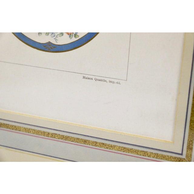 Metal Sevres Porcelain Illustrated Plates, S/4 For Sale - Image 7 of 9