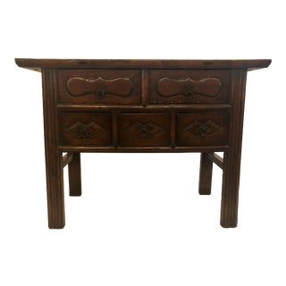 Antique 19th Century Chinese Altar Table. For Sale