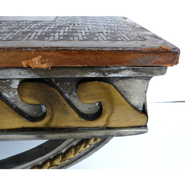 Stainless, Brass & Leather Coffee Table - Image 5 of 11