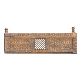18th Century Architectural Carved Balcony Panel For Sale