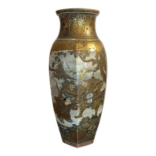 Antique Japanese 19th Century Satsuma Temple Urn For Sale