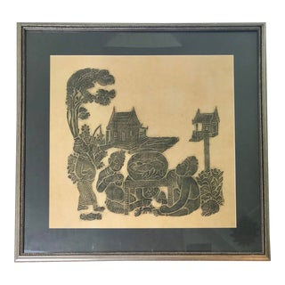 "Mid 20th Century Thai Temple ""Boys Playing With Fighting Fish"" Rubbing on Parchment Paper For Sale"