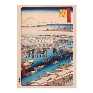 "Utagawa Hiroshige ""Nihonbashi Clearing After Snow"", 1940s Reproduction Print N26 For Sale"