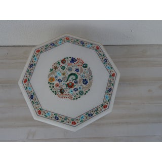20th Century Afghan White Marble Inlaid Octagonal Tabletop Coffee Table Preview