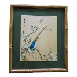 Vintage Asian Botanical and Bird Framed Print