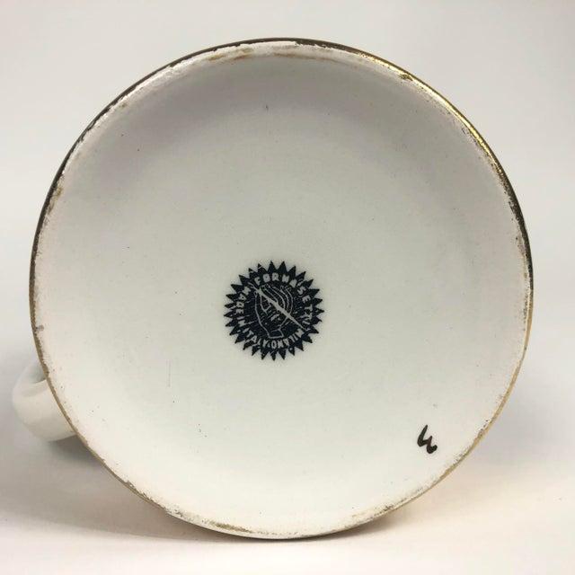 "Ceramic Porcelain ""Monete"" Mug by Piero Fornasetti For Sale - Image 7 of 9"
