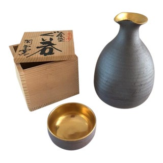 Gold Lined Sake Decanter and Cup With Box