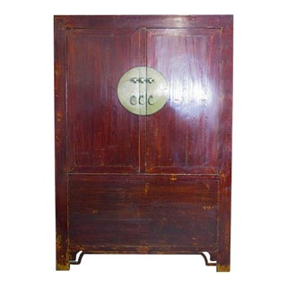 1900s Chinese Wedding Cabinet For Sale
