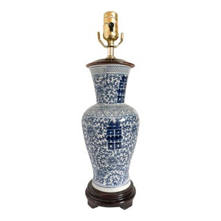 Blue & White Chinese Lamp For Sale