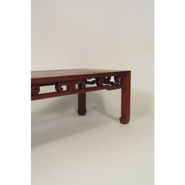 1950s Asian Coffee Table For Sale - Image 10 of 13