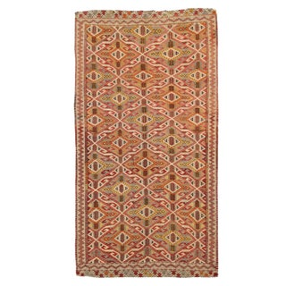 Vintage Turkish Kilim Rug - 4′6″ × 8′6″ For Sale