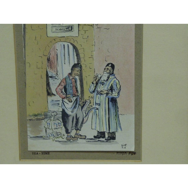 """Traditional Vintage """"Tea-Time"""" Matted Judaic Print For Sale - Image 3 of 4"""