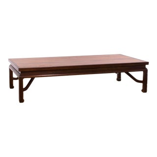 1980s Asian Style Baker Coffee Table For Sale