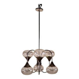 French Mid-Century Modern Fixture For Sale