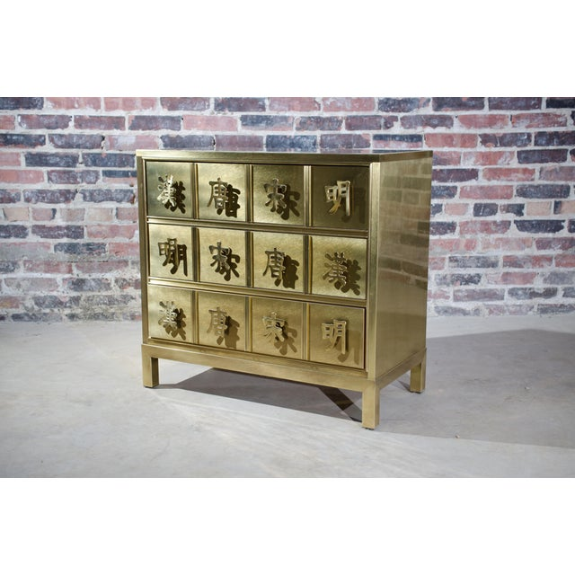 Brass Mastercraft Chinese Brass Chest of Drawers For Sale - Image 8 of 8