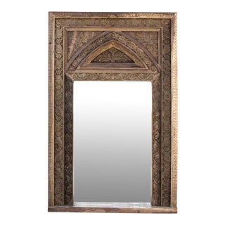 Hand-Carved Architectural Mirror