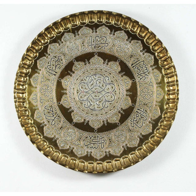 Islamic Middle Eastern Hanging Brass Tray With Calligraphy For Sale - Image 9 of 9