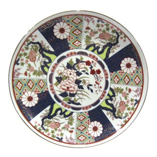Japanese Imari Style Wall Plate For Sale