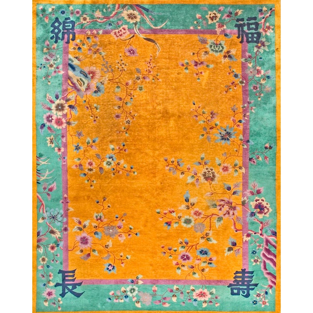 "1930s Antique Chinese Art Deco Rug- 9'0"" X 11'0"" For Sale"