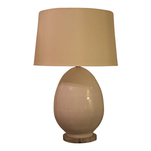 Modern Egg-Shaped White Glass Table Lamp For Sale