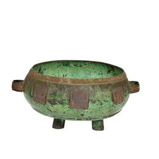 Industria Peruana Decorative Maya Bowl Copper & Sterling Signed VICKY