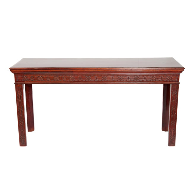 George III Mahogany Side/Serving Table For Sale