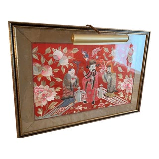 Vintage Chinoiserie Silk Wall Art & Light For Sale