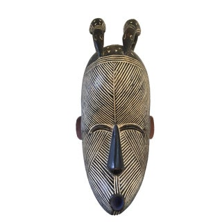 "African Songye Mask DR.Congo 14"" H"