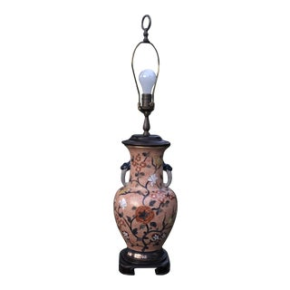 Vintage Mid 20th Century Wildwood Asian Urn Lamp For Sale