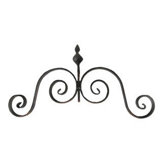 French Iron Architectural Salvage Element For Sale