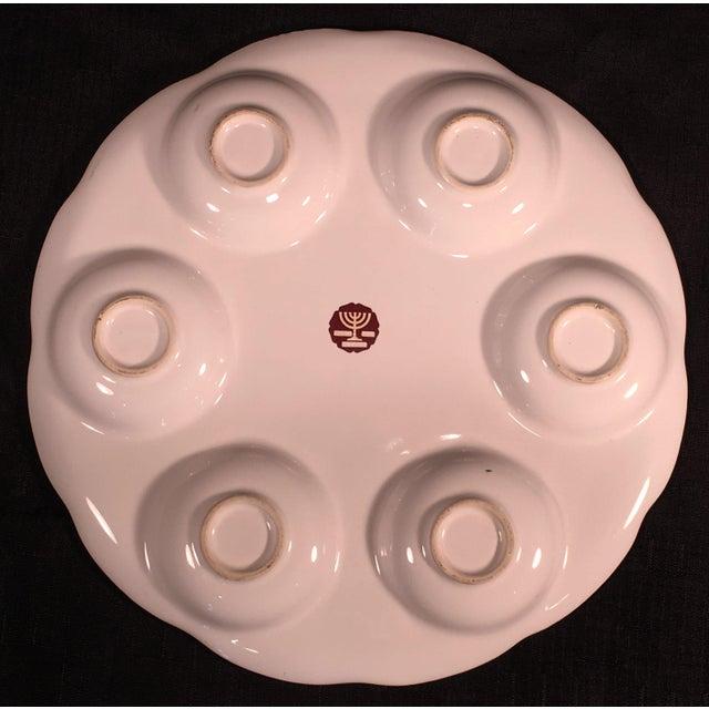 Ceramic Vintage Mid Century Eckstein Israel Passover Seder Plate For Sale - Image 7 of 9