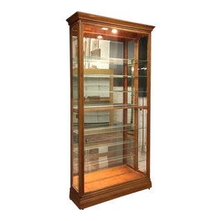 Howard Miller Oak & Glass Display Cabinet