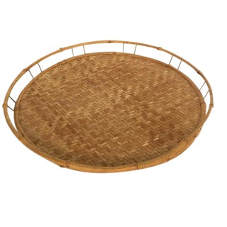 Mid Century Modern Bamboo & Rattan Serving Tray Coffee Table Tray - 17""