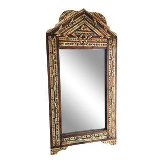 1930's Vintage Syrian Mirror For Sale