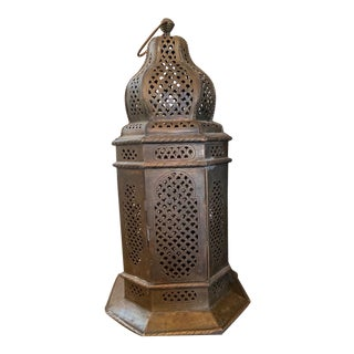 Vintage Vintage Moroccan Brass Lantern For Sale