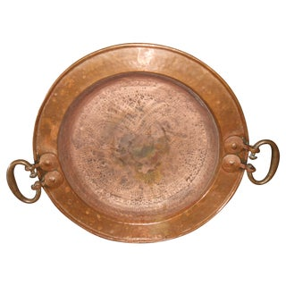 Large Hammered Embossed Copper Bowl