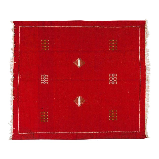"Red Moroccan Berber Rug - 4'3"" X 4'10"" - Image 1 of 3"